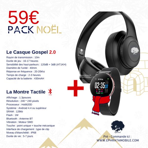 pack Noël Ephrata